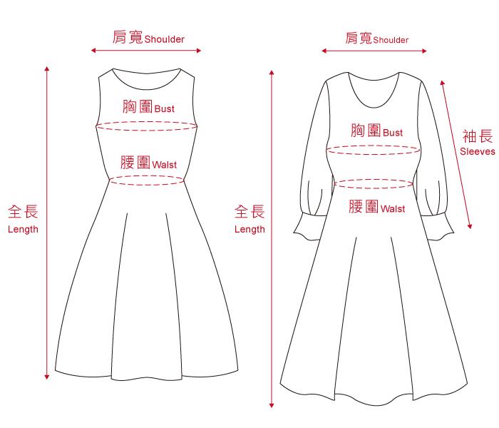 Long chiffon dress with world map printing